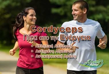 Cordyceps-κορντοσεπσ
