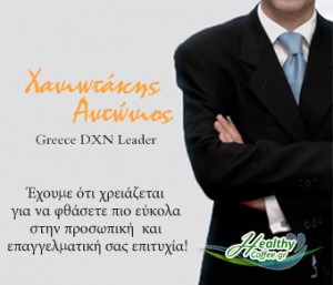 chaniotakis-adonis-dxn