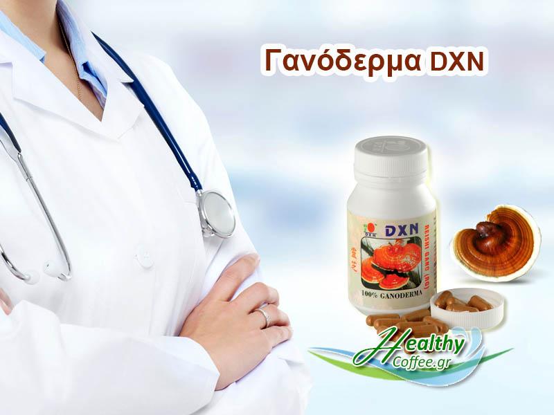 ganoderma-dxn-Pharmaceuticals