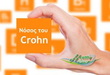 nosos_tu_crohn_kai_ganoderma